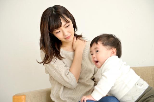 産後特有の悩みを抱えていませんか?