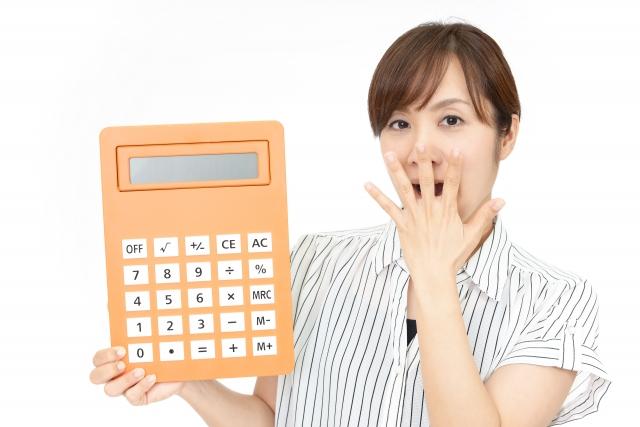 名古屋の家事代行の料金相場